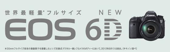 EOS-6D