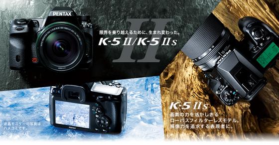 main_k-5-2.jpg