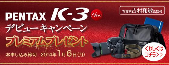 shop-bnner-k-3-debut-campaign.jpg