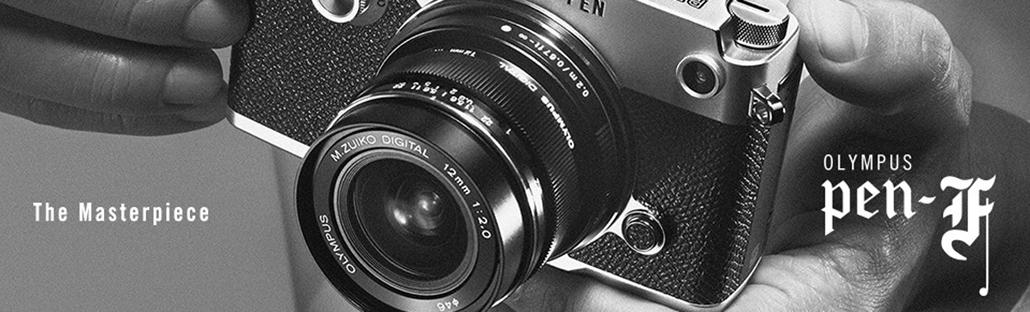 カメラを愛する人のための逸品PEN-F