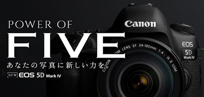 EOS-5D価格安い.jpg