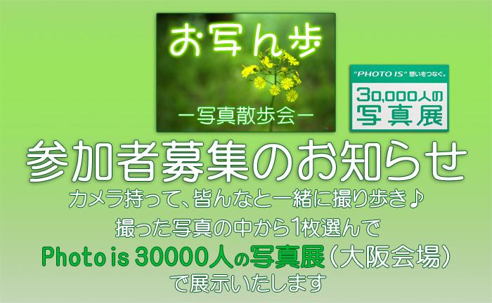 お写ん歩明日香_ブログ.jpg
