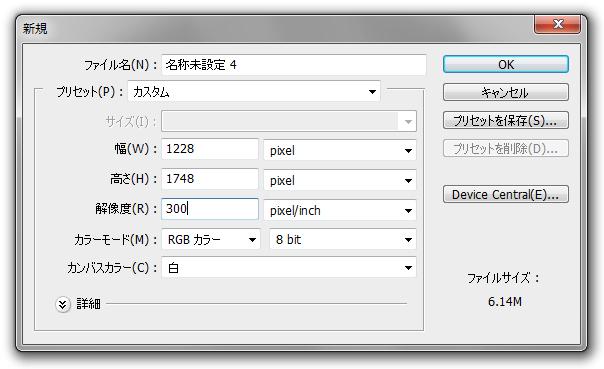 パソコンで作るMy年賀状_b.jpg