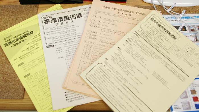 八百富写真機店高槻駅前店_市展応募用紙_1.jpg