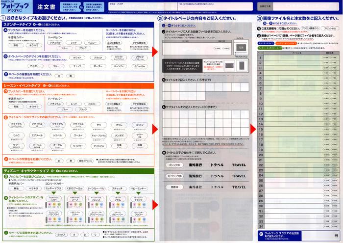 2012春キャンペーンスタッファ_2_700.jpg