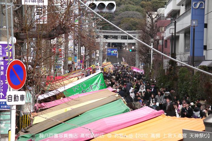 2012高槻上宮天満宮天神祭り_八百富写真機店高槻駅前店_5.jpg