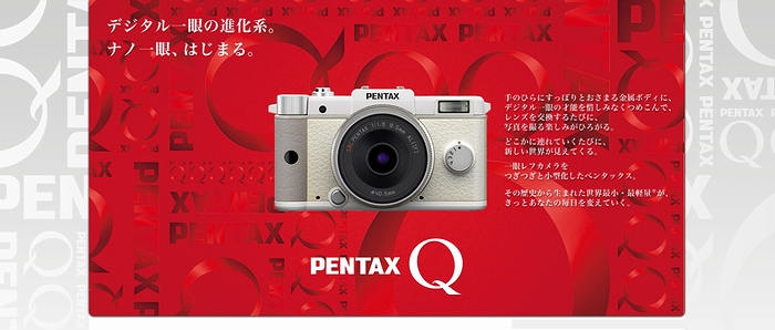 PENTAX_Q.jpg
