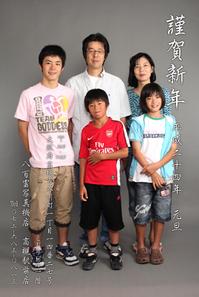 スタジオ写真年賀状_サンプル_1.jpg