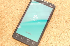 DSCF0958_O,C,WiFi_2013yaotomi_.jpg