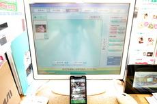 DSCF0978_O,C,WiFi_2013yaotomi_.jpg