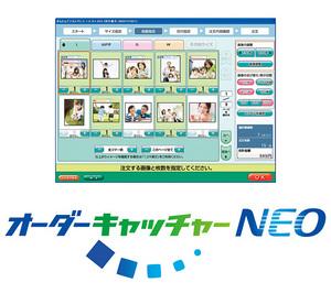 articleffnr0326_img_02.jpg
