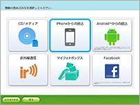 index_iphone_02.jpg