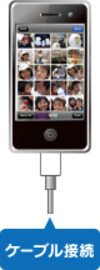 index_iphone_03.jpgのサムネイル画像のサムネイル画像