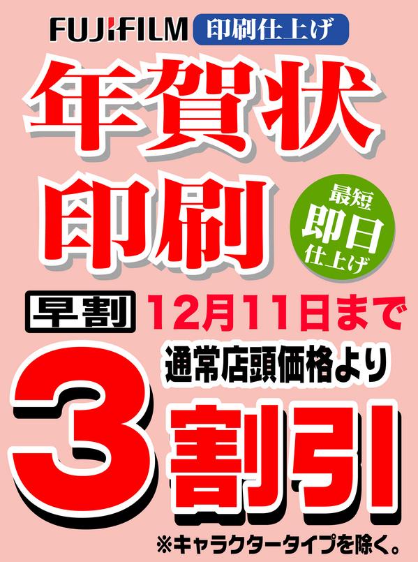 印刷タイプA3ポスターto1211高.jpg