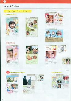 fineScan009_s.jpg