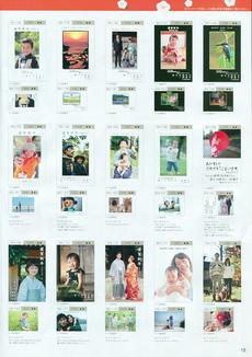 fineScan018_ss.jpg