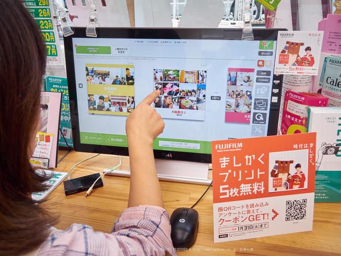 PC290133,2016yaotomi.jpg