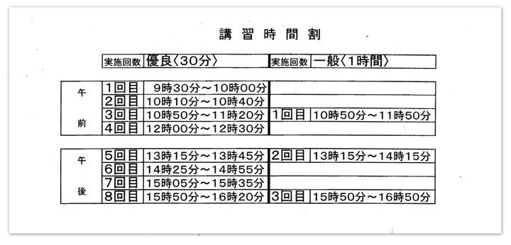 menkyosyo-003.jpg