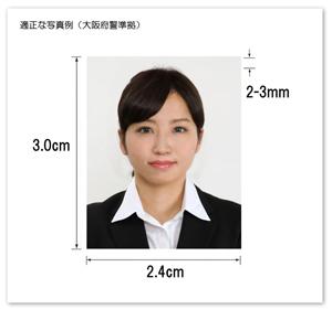 menkyosyo-004.jpg