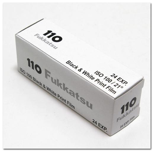 110FILM-004.jpg