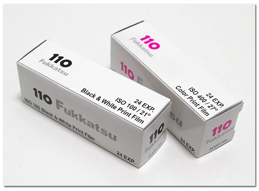110FILM-006.jpg