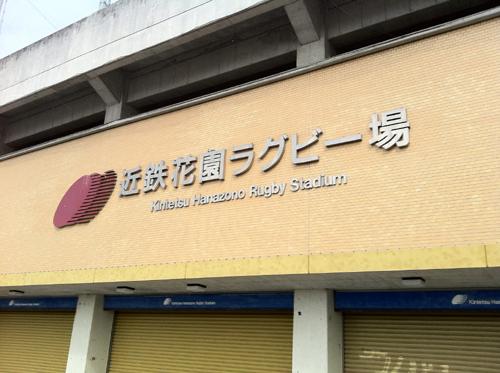 20110320-002.jpg