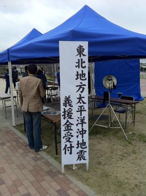 20110320-004.jpg