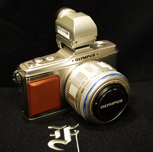 E-P2-001.jpg