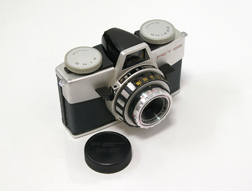 FUJIPET35-001.jpg