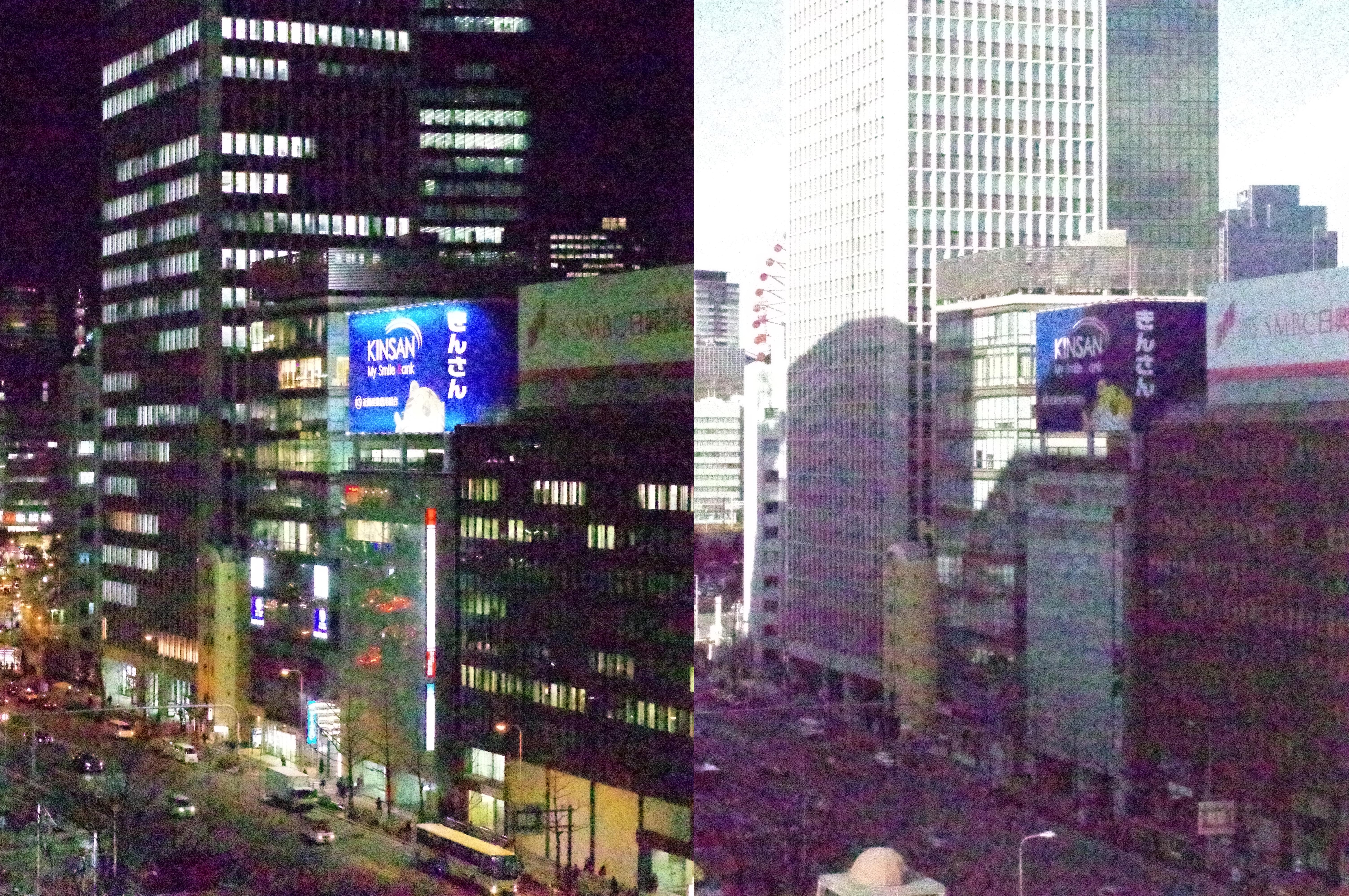 http://www.yaotomi.co.jp/blog/used/KP-ISO-1013.jpg