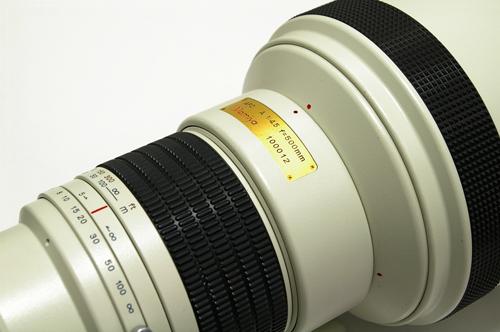 Mamiya-A500-001.jpg
