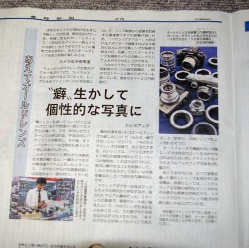 NEWSPAPER-001.jpg
