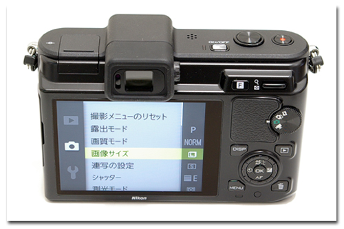 NIKON-J1-006.jpg