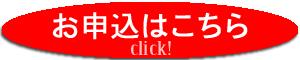 OLYMPUS,OM-D,写真講座_注文サイト_r.jpg