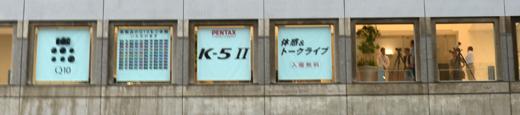 PENTAX-K5IIS-019.jpg