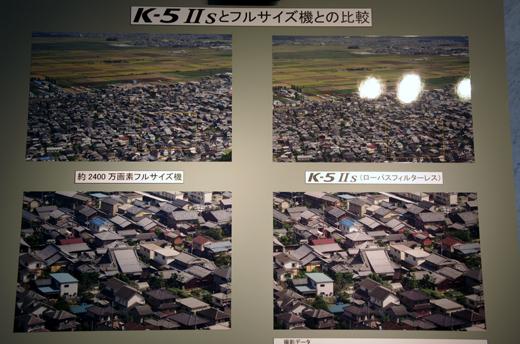 上圖才是硬道理!K-5IIs samples