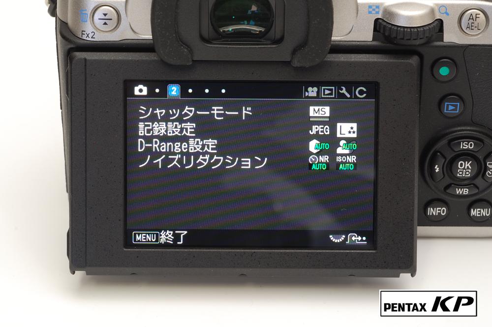 http://www.yaotomi.co.jp/blog/used/PENTAX-KP-060.jpg