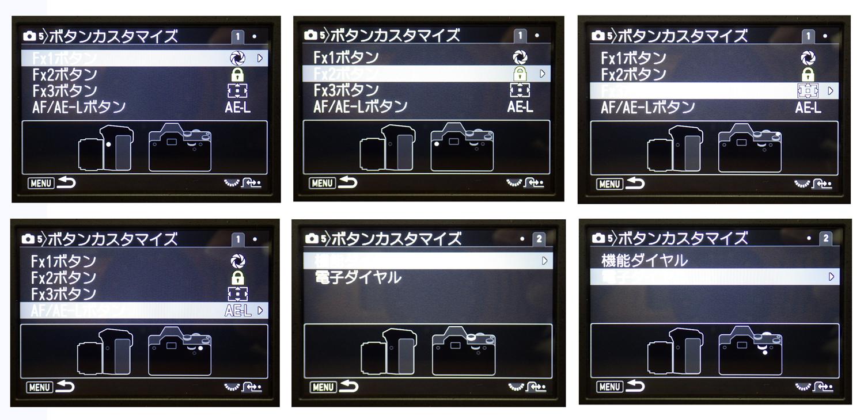http://www.yaotomi.co.jp/blog/used/PENTAX-KP-063.jpg