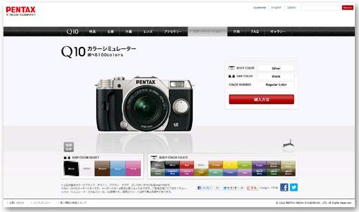 PENTAX-Q10-OrderColor-001.jpg