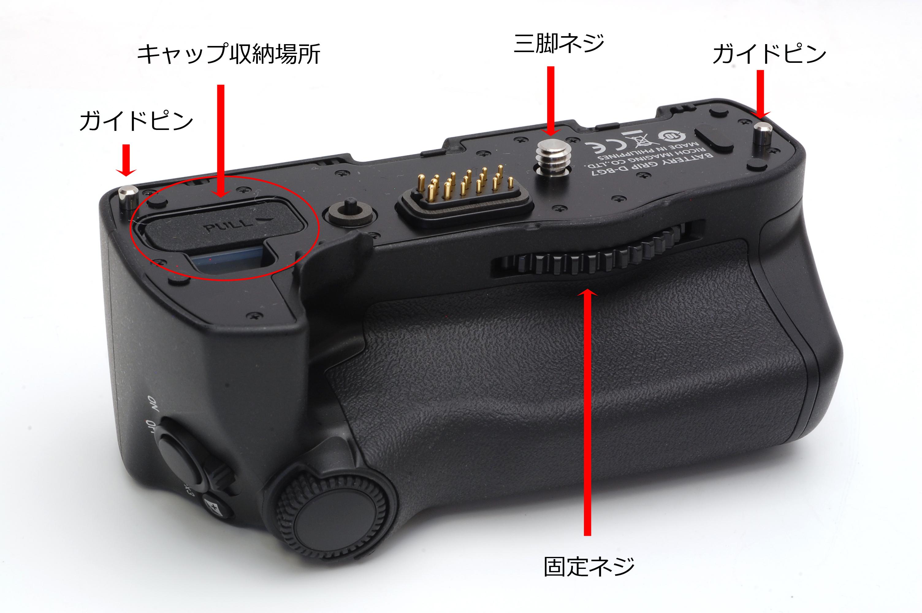 http://www.yaotomi.co.jp/blog/used/PENTAX_D-BG7-022.jpg