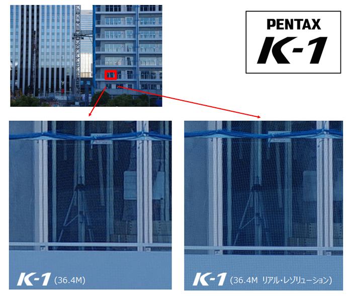 PENTAX_K-1_051.jpg