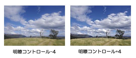 PENTAX_K-70_041.jpg