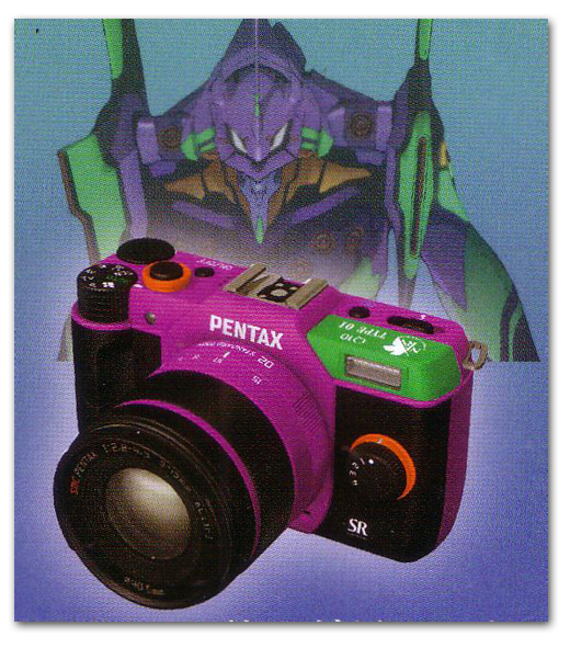 PENTAX_Q10_EVA-004.jpg