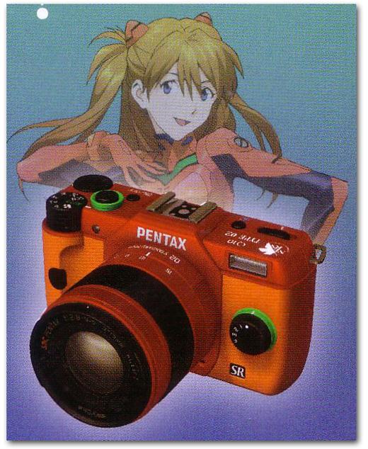 PENTAX_Q10_EVA-005.jpg