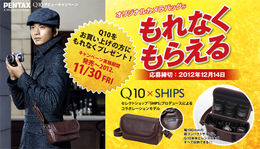 Q10XSHIPS_bag-001.jpg