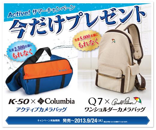 Q7-Arnold_Palmer-001.jpg
