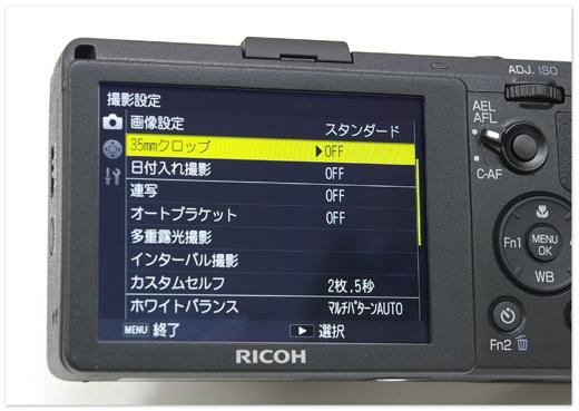 RICOH-GR-015.jpg