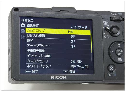 RICOH-GR-016.jpg