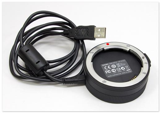 SIGMA_USB_DOCK-003.jpg
