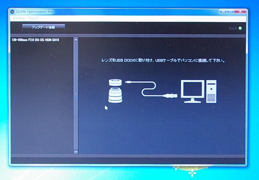 SIGMA_USB_DOCK-006.jpg